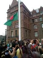 Flag Raising Ceremony at Queen's Park Ontario -2017-9 Picture- Probashi Kantho